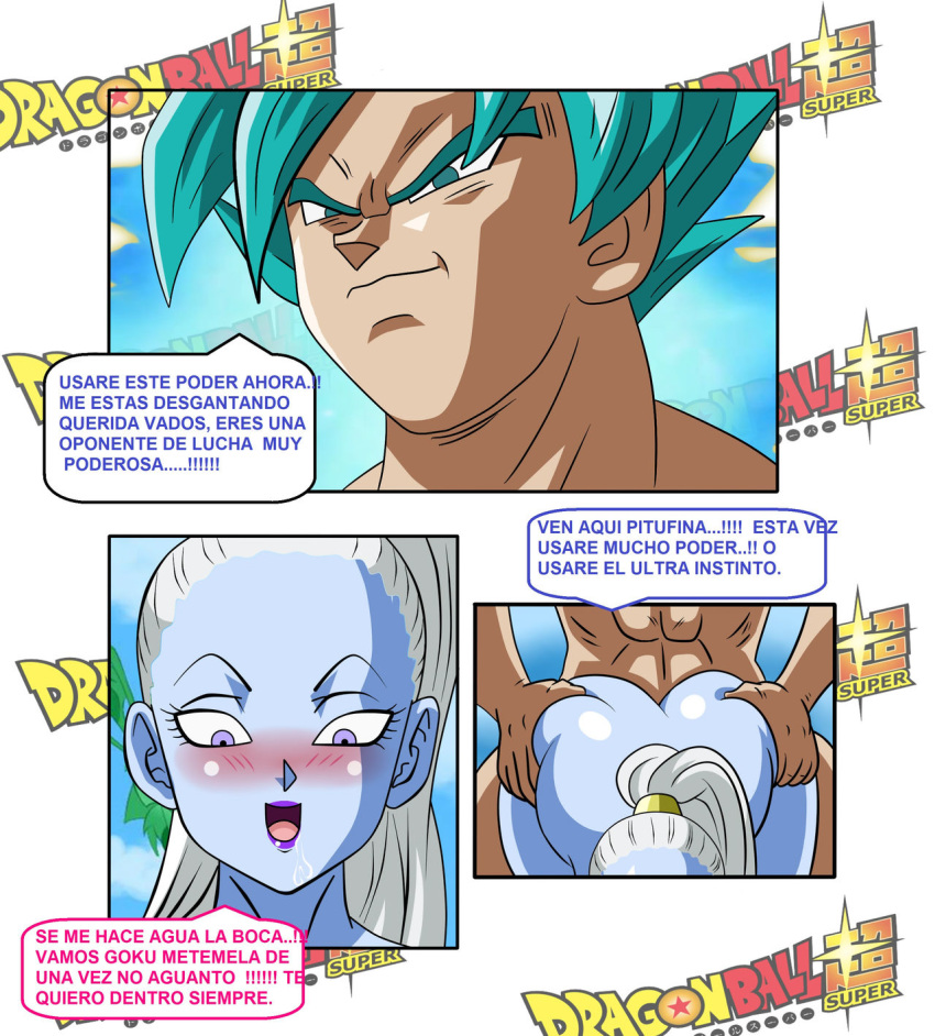 female dragon z ball broly The witch of lynx crag